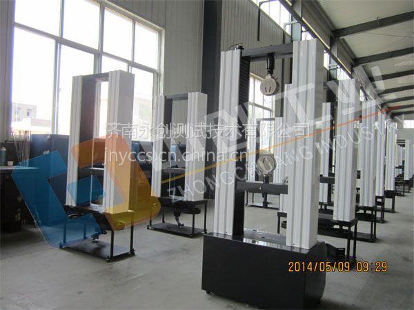 求购质优价廉的铝塑板剪切强度测试仪