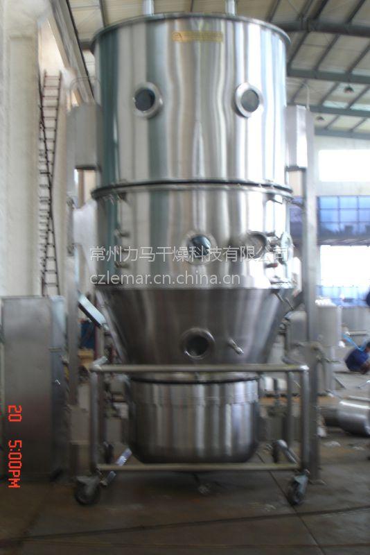 常州力马-抗压型沸腾制粒干燥机FG-120、沸腾干燥机滤袋