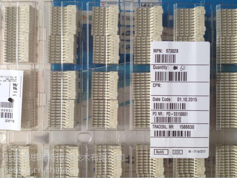 ERNI恩尼定位屏蔽公型垂直连接器103968