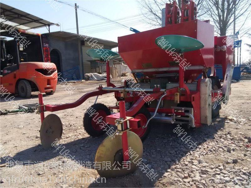 开沟施肥土豆播种机 各种洋芋种植机 全自动马铃薯播种机
