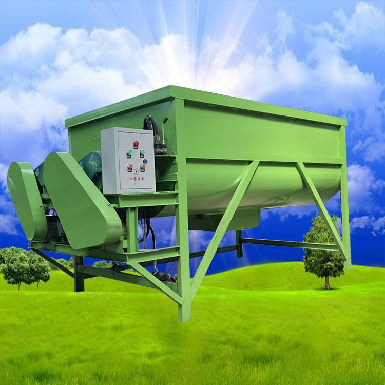 复合肥自动混料机 半湿物料搅拌机 鸡粪搅拌机