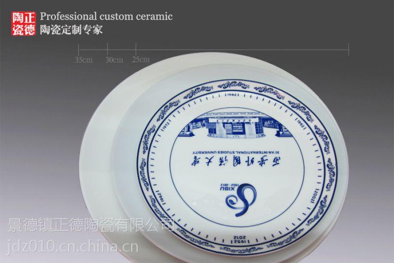 com 24小时服务热线:400-0798-851 公司官网:http://www.chinamild.