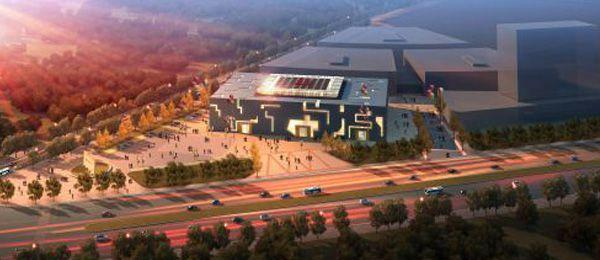 德阳国际会展中心