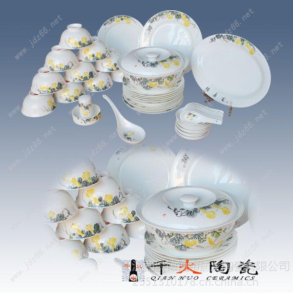 茶具厂家批发 茶具套装加工定制员工礼品
