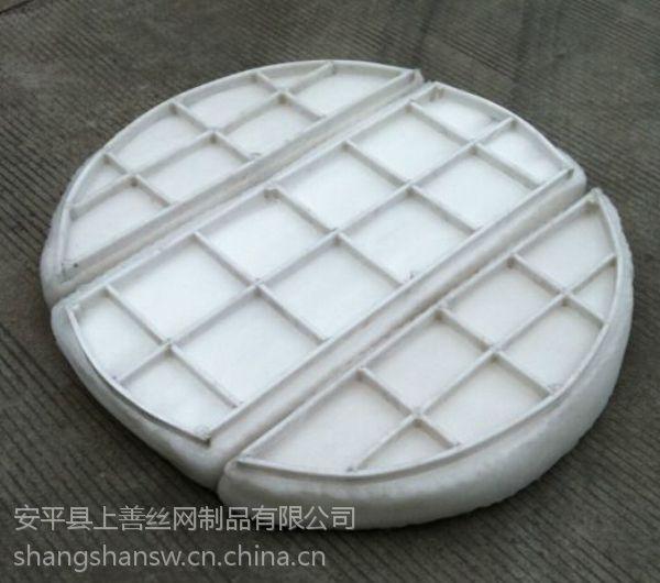 湿法脱硫丝网除雾器 PP聚丙烯 不锈钢材质 安平上善定做