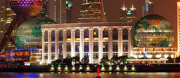 上海国际会议中心