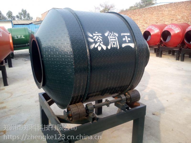 山东肥城郑科350型摩擦轮滚筒搅拌机批发价优