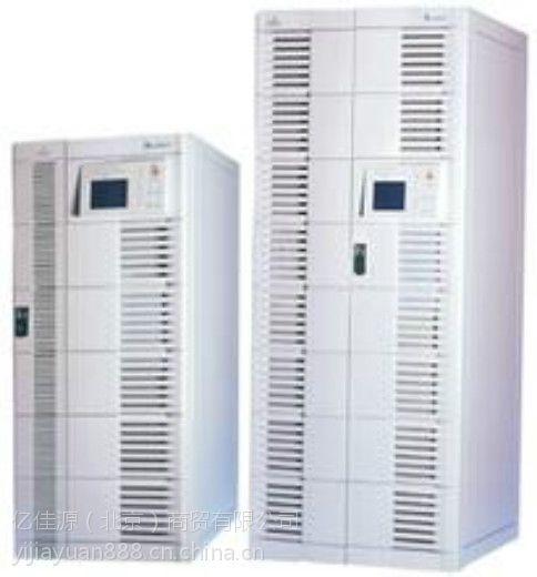 艾默生UL33-0400L 40KVA 艾默生ups电源 UL33系列UPS