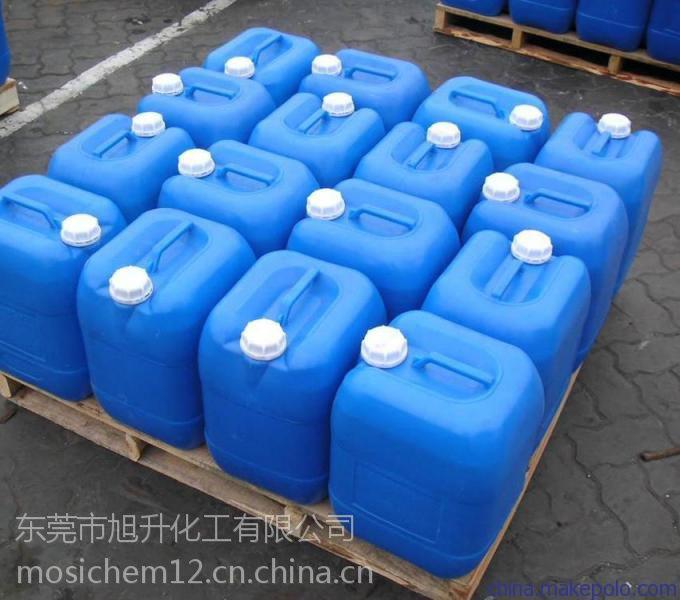 东莞虎门工业甲酸/长安甲酸批发/大岭山镇甲酸85%