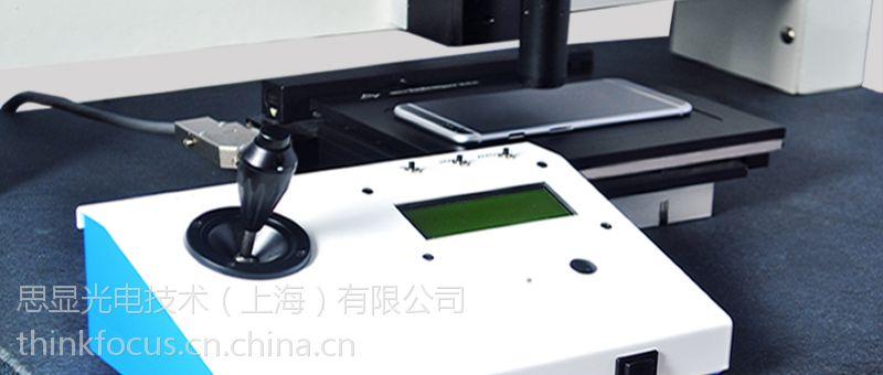 表面形貌测量仪 THINKFOCUS SM-1000非接触式测量