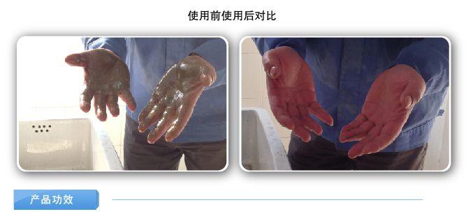 工人洗手液使用效果