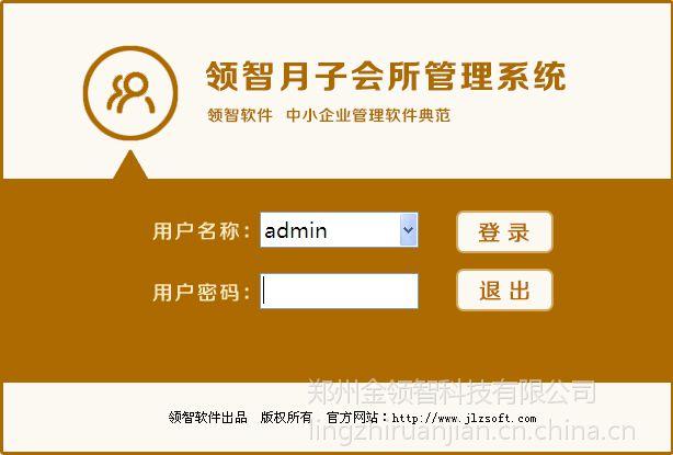 上海供应月子会所,母婴护理中心,母婴护理会所,月子中心,产妇康健中心