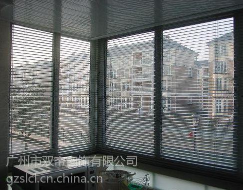 广州哪里有窗帘买,广州买卷帘窗帘的厂家