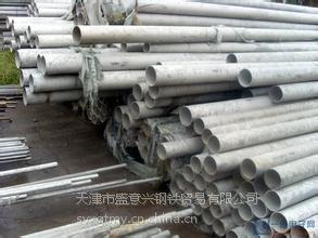 山东聊城无缝钢管22*2.5 高压锅炉管 价格合理 产品多样