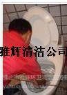 佛山禅城疏通厕所,服务热线:82233079
