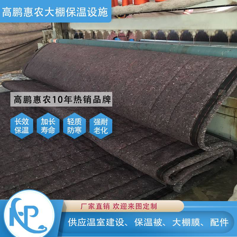 喀什温室大棚保温棉被图片