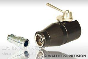 川奇为您速供 WALTHER品牌各个系列的金属接头 PRAZISIONKMKM-050(机械加工用)