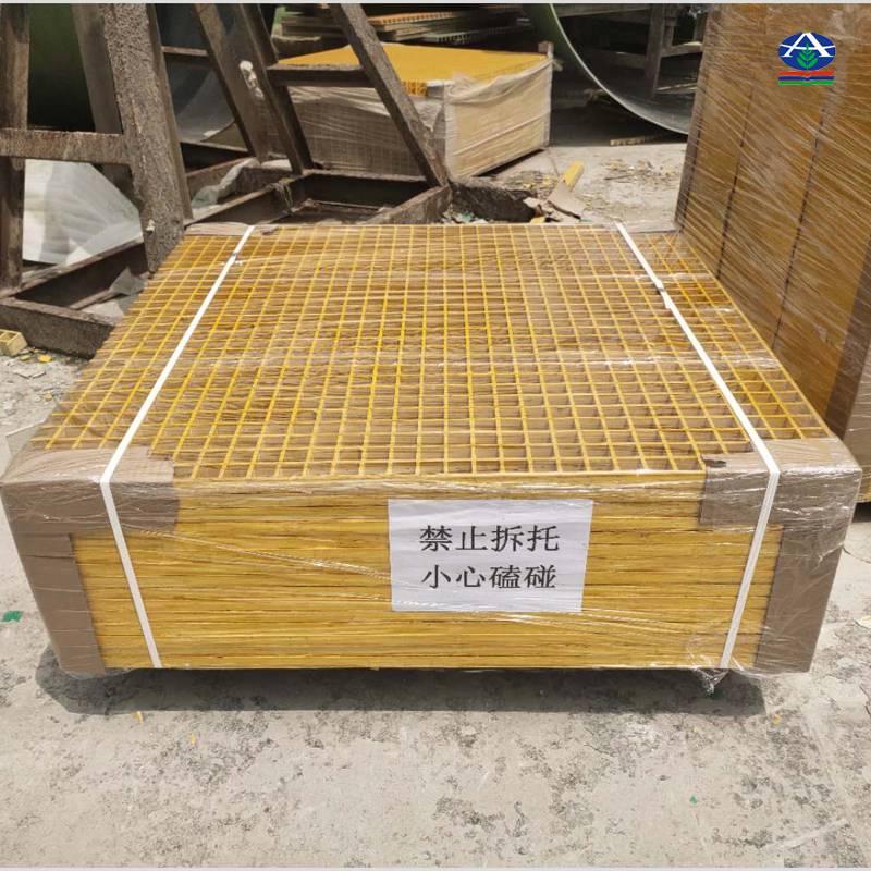 南京三合区洗车用的38厚网格板多钱一块 什么尺寸 河北华强