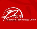2016第二十一届中国国际渔业博览会