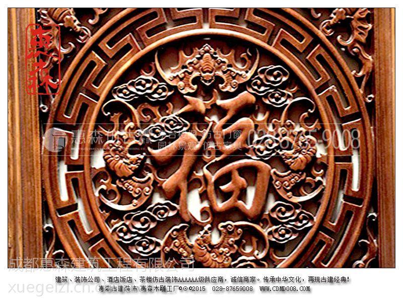 惠森纯手工木质雕刻,中式装饰件、吊瓜,牛腿,撑弓,各种实木雕花板