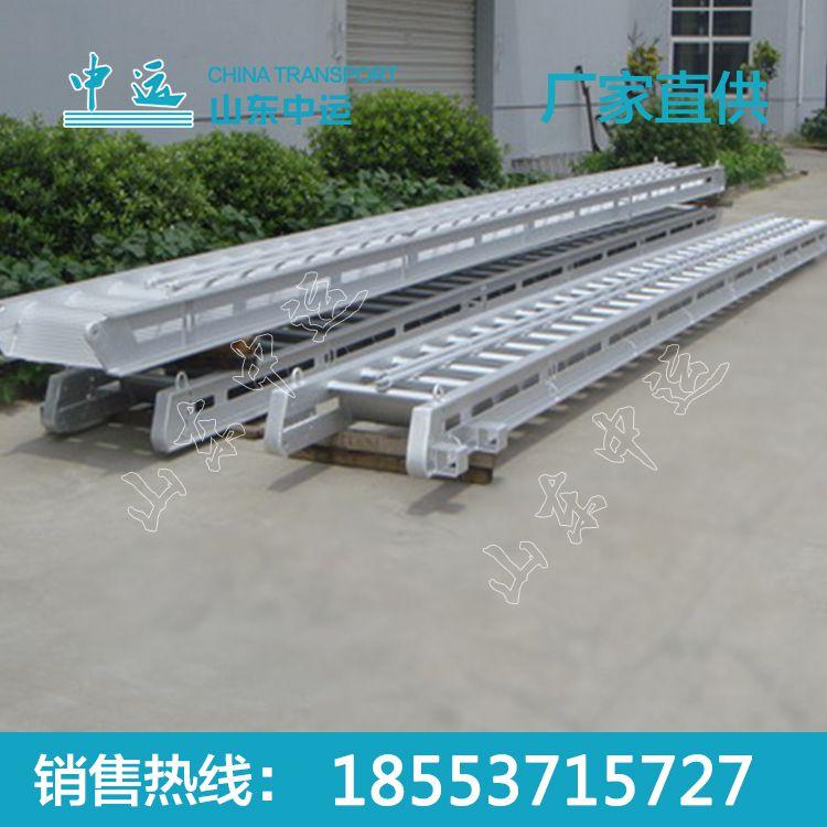 厂家定制加工 船用铝质舷梯 船用码头铝质舷梯 可定制