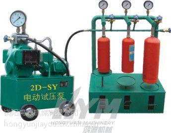 厂家供应鸿源灭火器干粉灌装机,陕西干粉灌粉机参数