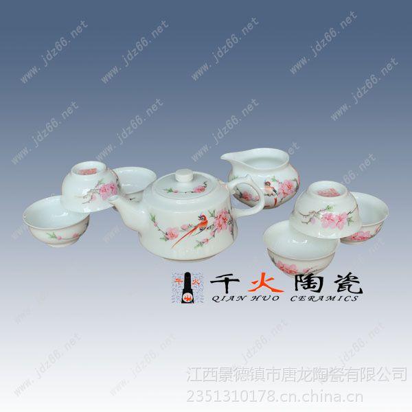 景德镇茶具 高档礼品茶具 功夫茶具生产厂家