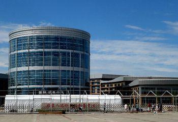 北京八达岭国际会展中心