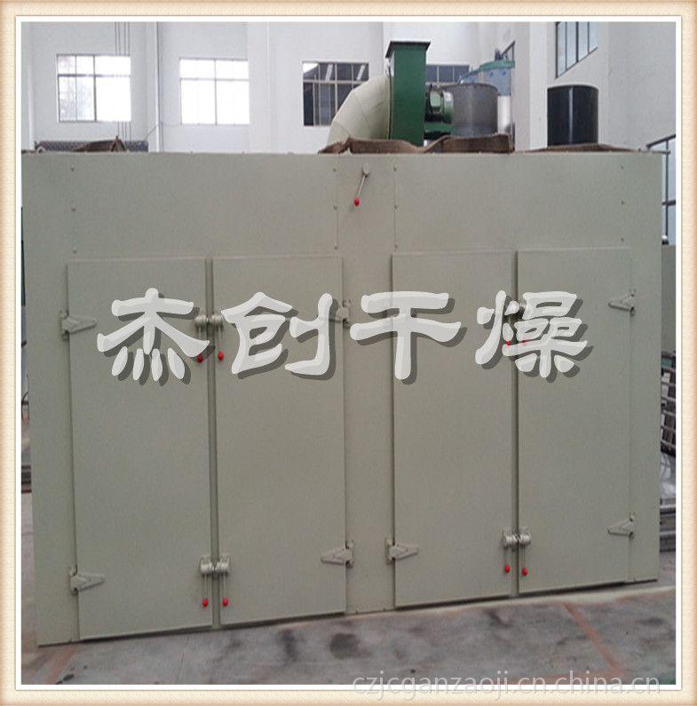 农副产品专用箱式烘干机 杰创牌热风循环烘箱