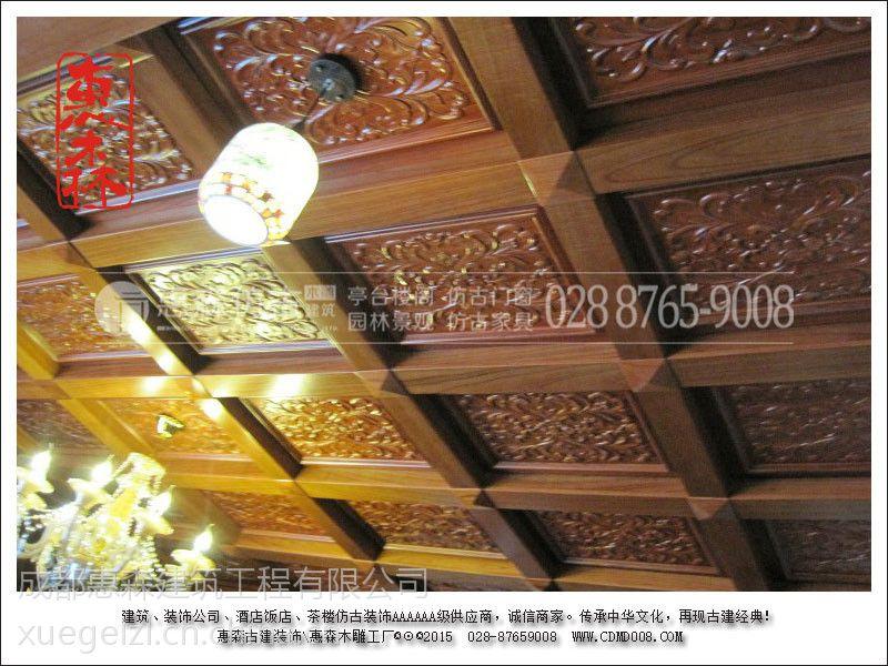 成都惠森公司提供古建装饰材料配件,挂落、吊瓜、撑弓、垂花柱