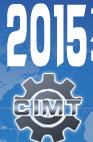 2015大连国际机床及工模具展览会