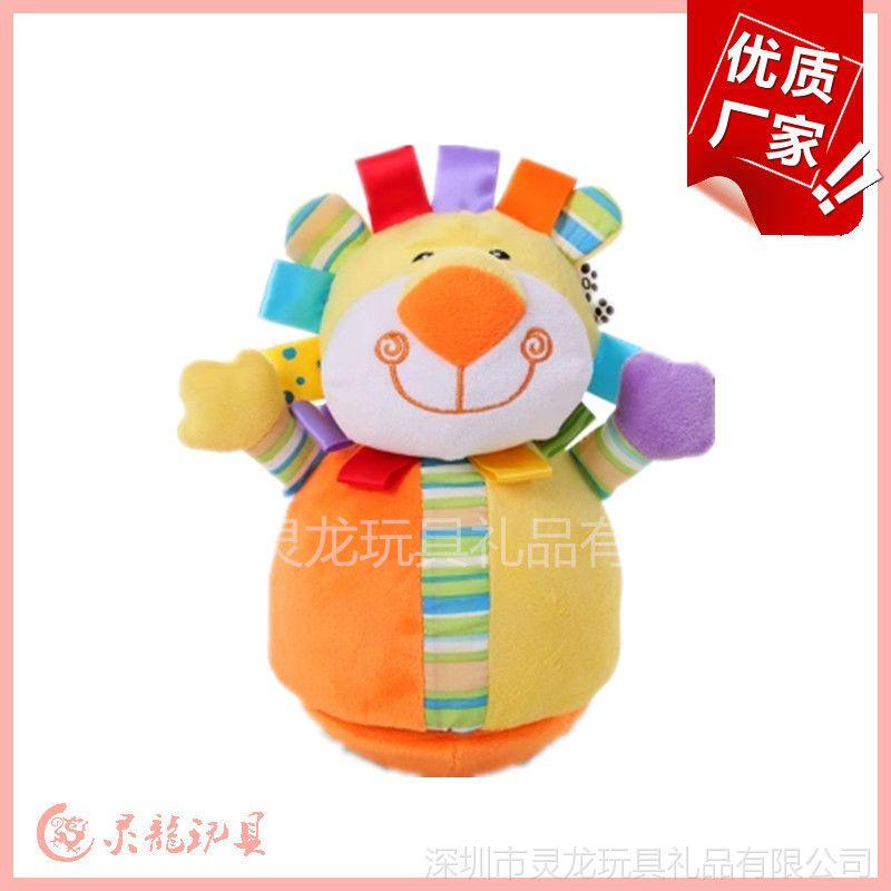 图纸定制婴儿玩具半圆狮子向日葵音乐不倒翁宝20cm厂家金包布偶口图片