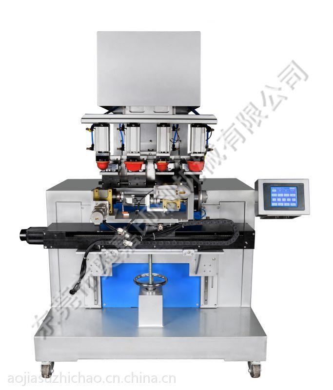 全自奥嘉机械动丝印机移印机非标定制