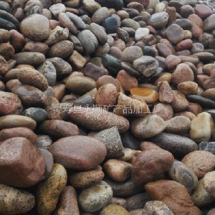 20-40公分天然鹅卵石价格 河北石家庄永顺天然鹅卵石厂家