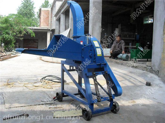 大小粗粮型粉碎机 润众机械高喷青草铡草机