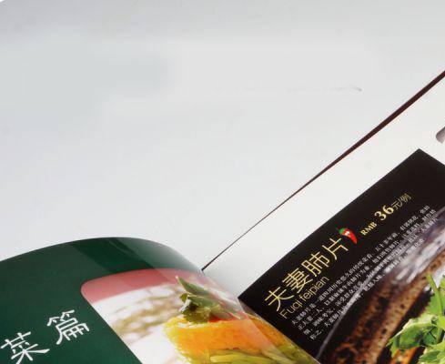 栗子同学济南平面设计海报易拉宝画册设计1p多少钱