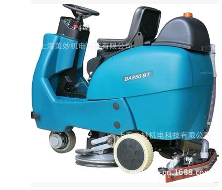 BA850BT大型驾驶式洗地机-美妙驾驶式洗地机厂家直销