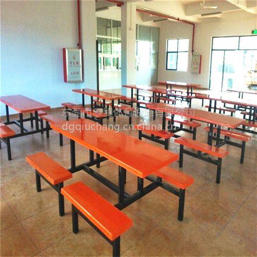 白云区工厂饭堂餐桌椅批发 8人条凳餐桌椅订做 玻璃钢餐桌椅厂家