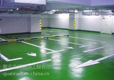 选择低价环氧树脂耐磨地坪可能会出现的问题