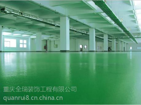 地坪漆漆膜耐冲击性能测试