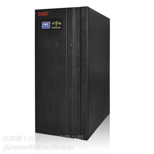 易事特EA8620 20KVA 三进单出 广东易事特ups电源