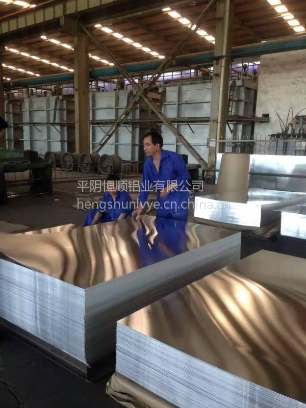 合金铝板生产,宽厚合金铝板,5052合金铝板生产,拉伸合金铝板平阴恒顺铝业有限公司