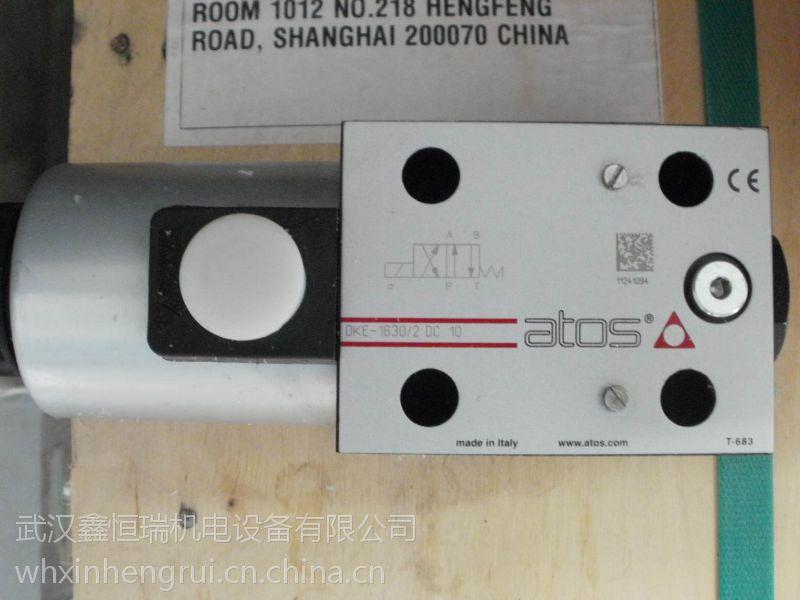 DKZOR-AE-171-S5/Y阿托斯比例减压阀华中代理商