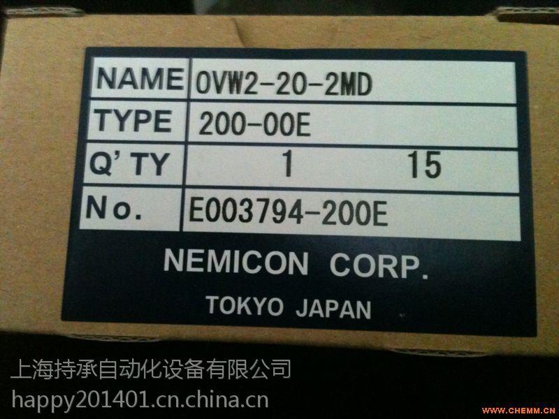 供应OEW2-36-2MC编码器设计,厂家直销