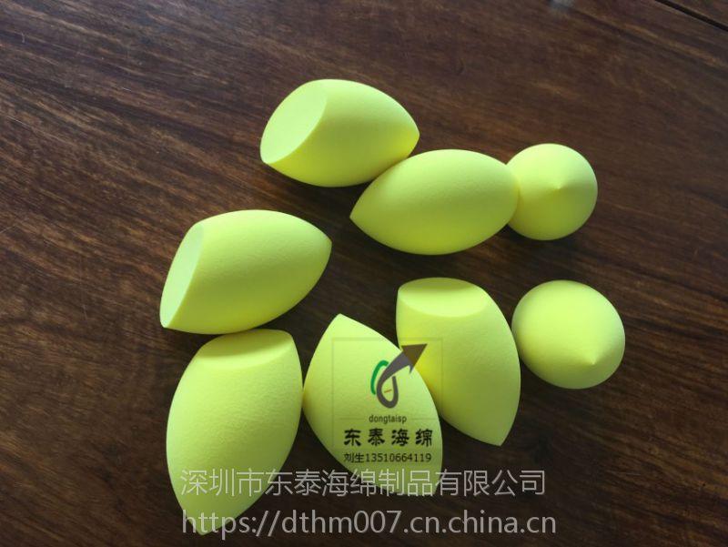 深圳东泰脸部美容清洗海绵加工定制欢迎采购