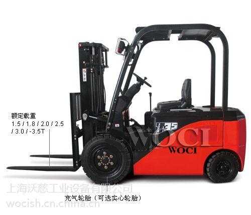 沃慈工业厂家直销四支点电动叉车型号WO60340