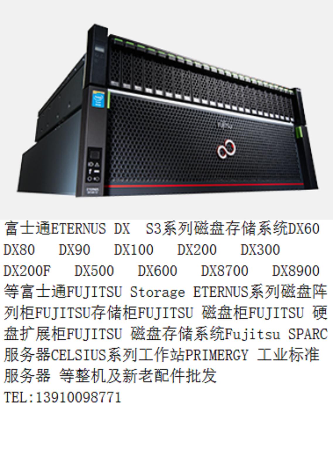 北京网元鼎信科技有限公司