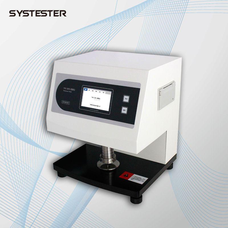 膜厚仪,薄膜厚度测试仪