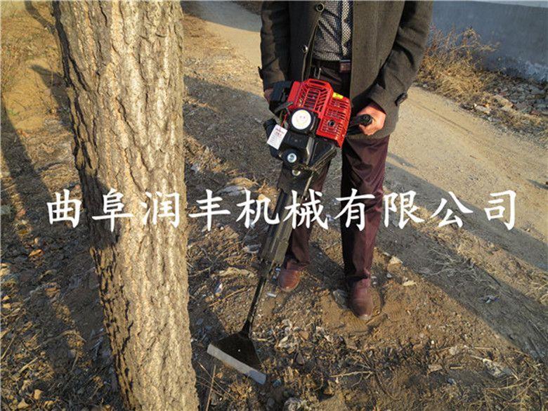 土球起苗机价格 润丰 各种山区土地挖树机