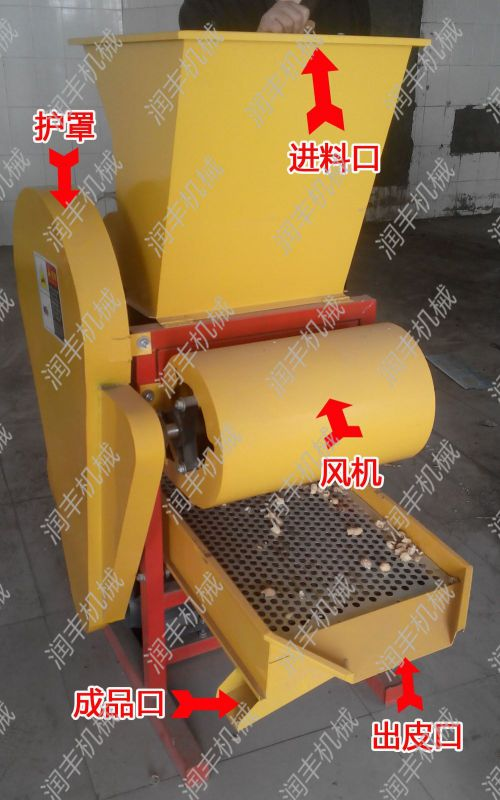 不扬尘花生去皮机 榨油用花生去皮机可以二次回吸剥壳机润丰